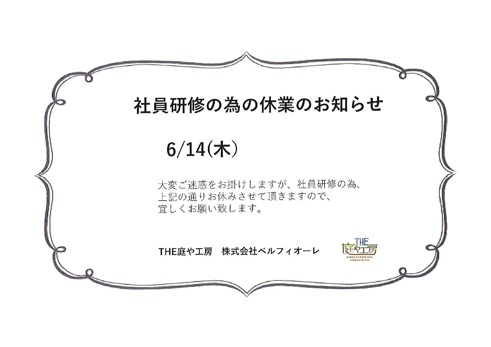 DOC180530-20180530102325-001 (1)