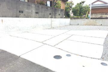 丸みのある土間コンクリート