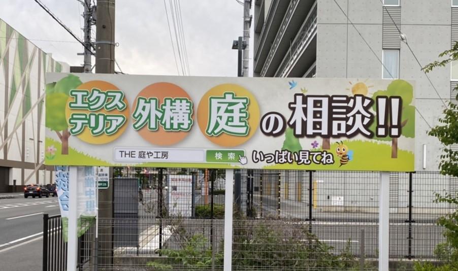 静岡店の看板です😊