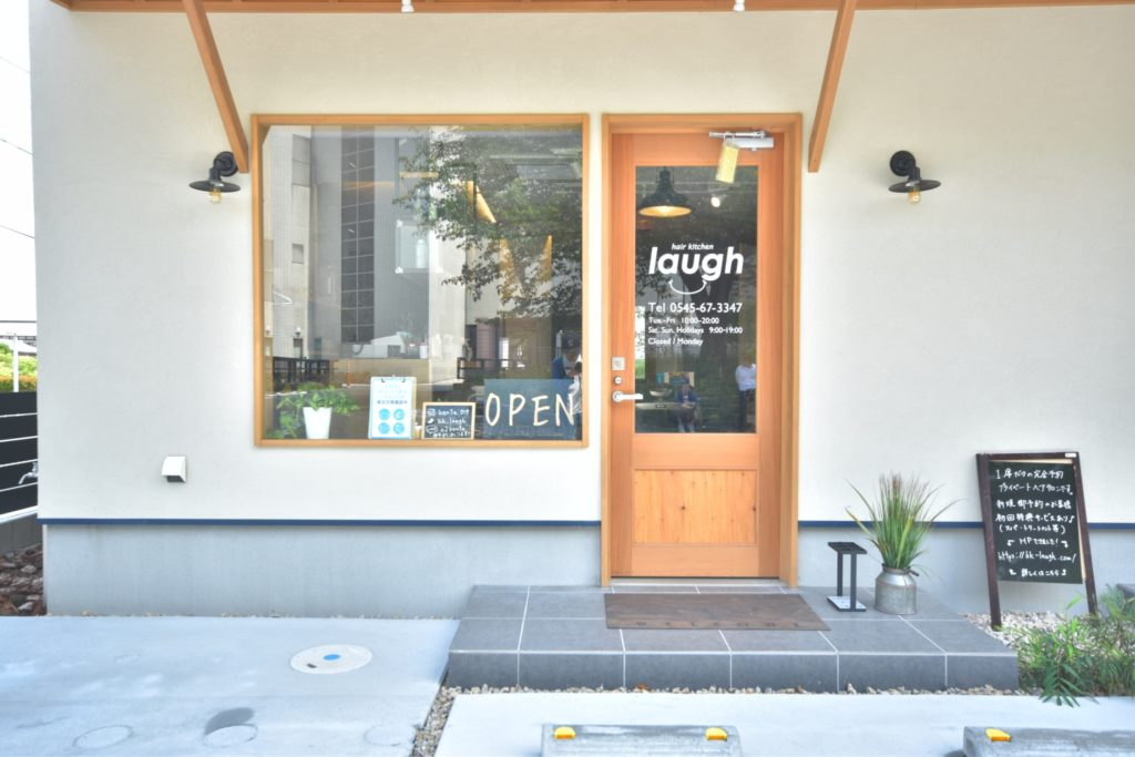 富士市  hair Kitchen lough様